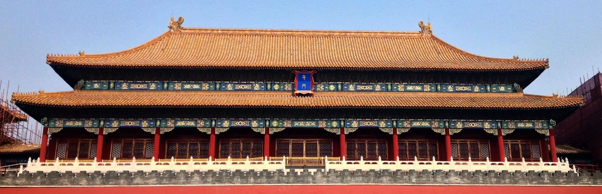 Gfp-beijing-entrance-into-the-forbidden-city (3)