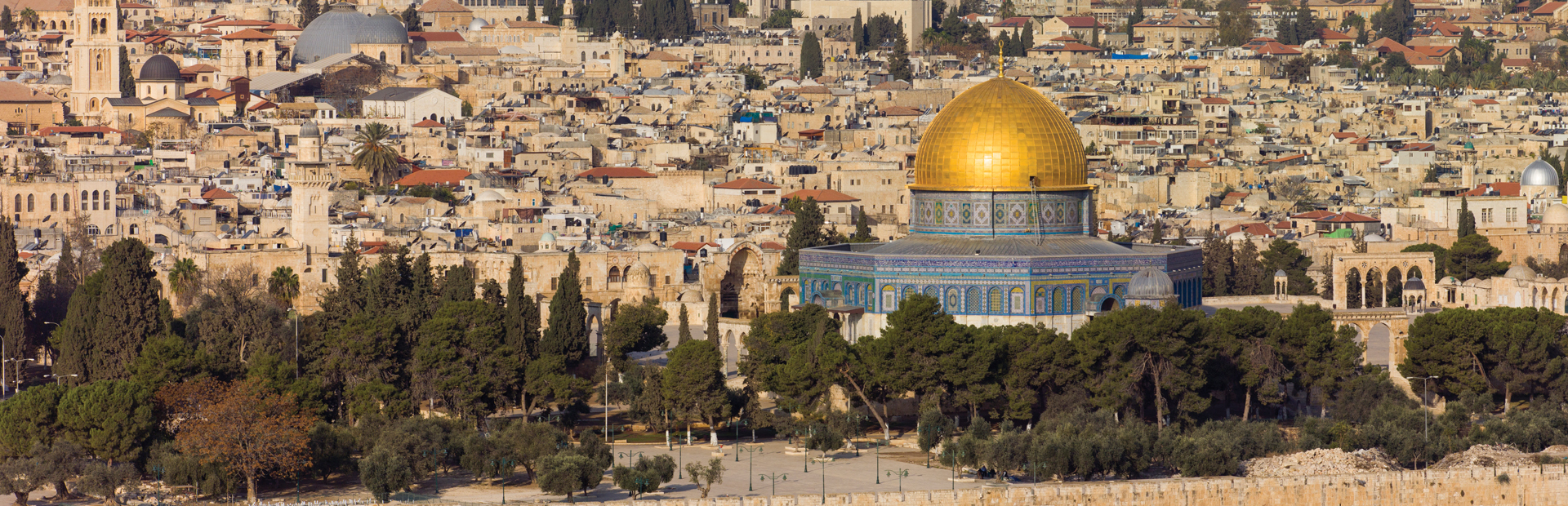 ISRAEL_Tour_1920x620