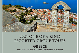 2021 Greece – Ancient History and Modern Culture – Small Group Tour