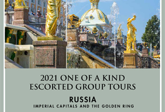 2021 Russia – Imperial Capitals and the Golden Ring – Small Group Tour